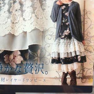 Harajuku Mori Pleated Dress